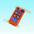 台湾阿尔法工业遥控器 EZB6