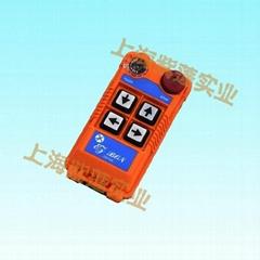 臺灣阿爾法工業遙控器 EZB64