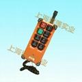 禹鼎工业无线遥控器 F21-E
