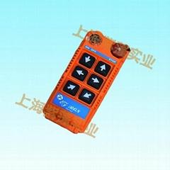 臺灣阿爾法工業遙控器 EZB56
