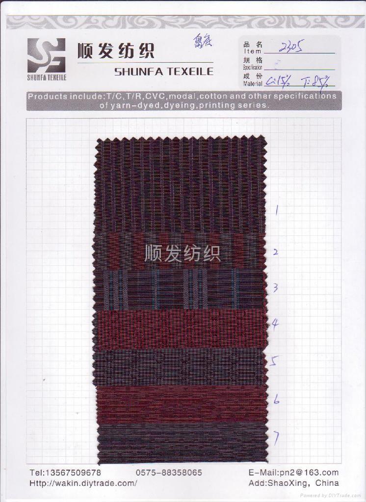 T/C shirt fabric 1