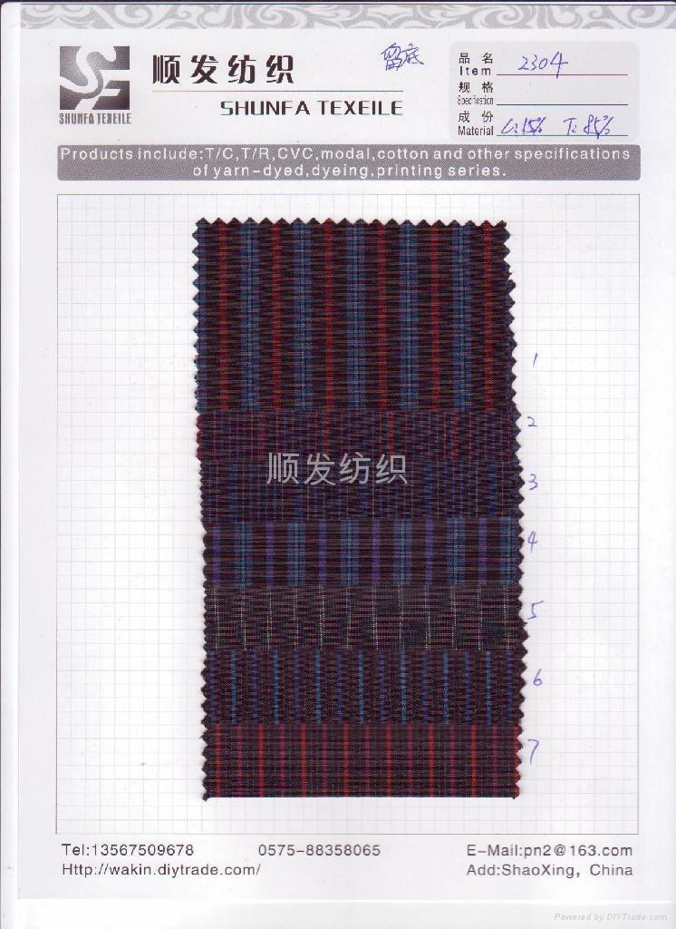 T/C shirt fabric 5