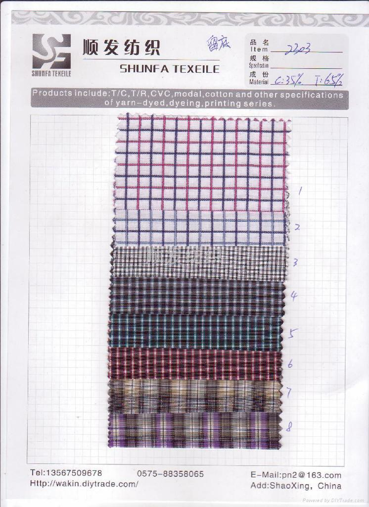 T/C shirt fabric 4