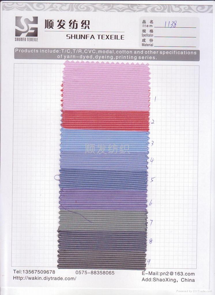 Plaid shirt fabric 1