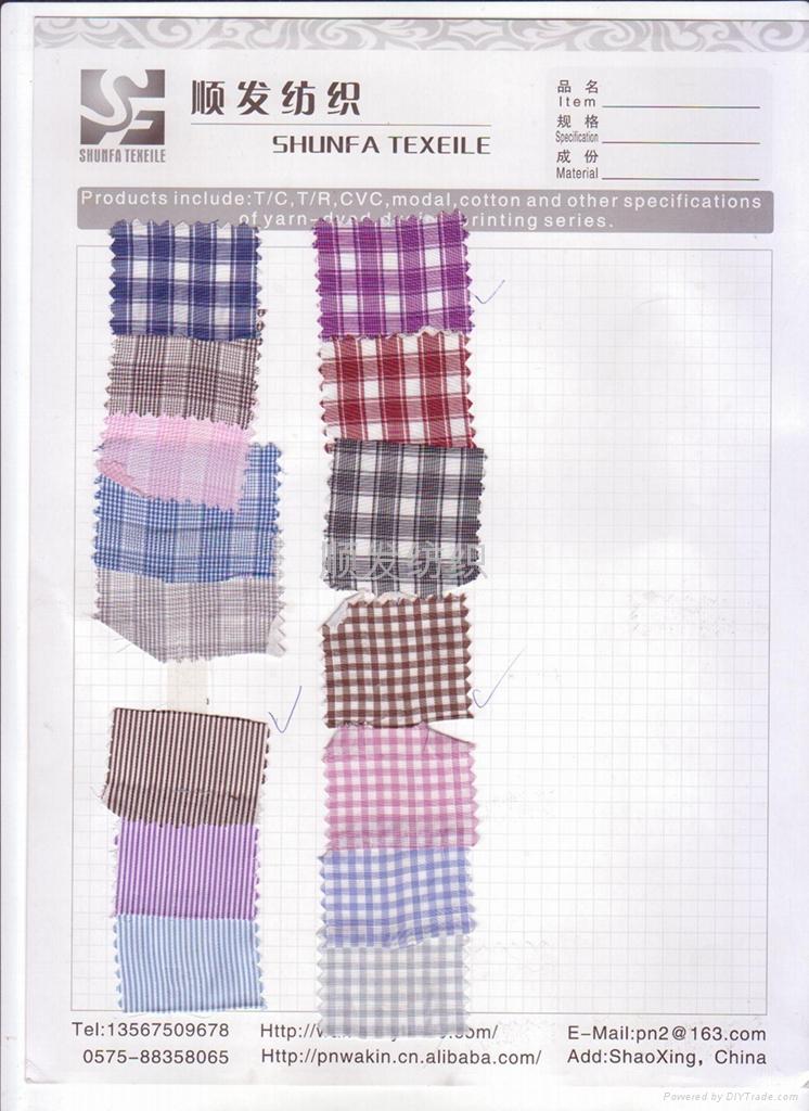 色织衬衫布 5