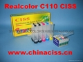 愛普生C110/C90/C92