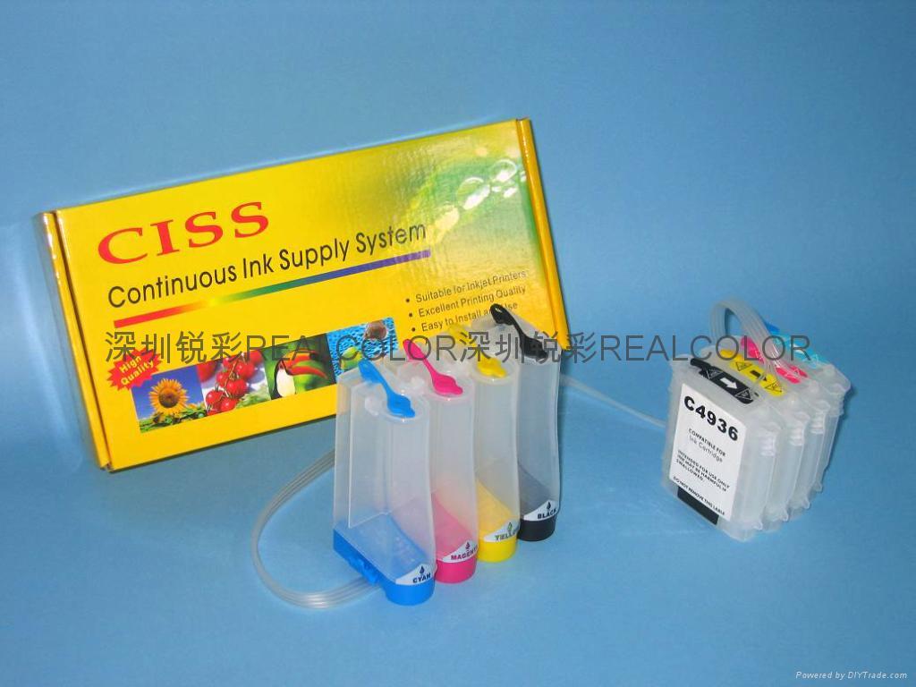 HP K5300/K5400 CISS 1