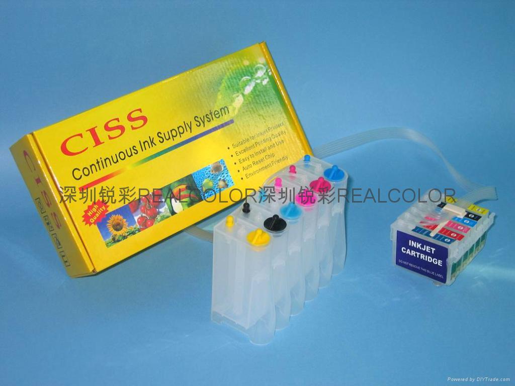 EPSON R270/R260/1390/1400连续供墨系统 1