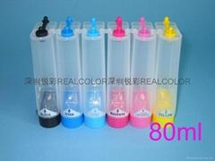 EPSON连续供墨系统配件外置瓶