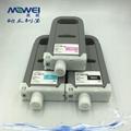 PFI-8706/8306墨盒