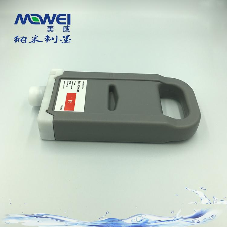 PFI-8706/8306墨盒带芯片兼容IPF8300/8310/9400 举报 4