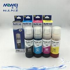 爱普生 L4158打印机001 003填充墨水
