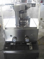 THP/THP-2 Flower Basket Tablet Press Machine