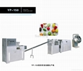 MT-300 xylitol chewing gum production line