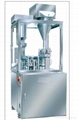 NJP600,800 Full-auto Capsule Filling Machine