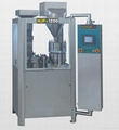 NJP-900/1000/1200 Automatic Capsule Filling Machine
