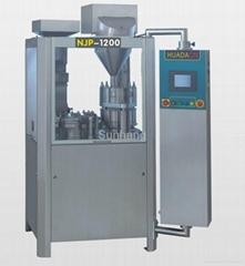 NJP-900/1000/1200 Automatic Capsule Filling Machine