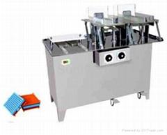 FG250 Capsule Filling Machine