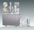 FG250 Capsule Filling Machine