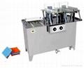 CYJ-150 Capsule Polishing Machine