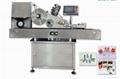 MPC-AS Vertical Sticker Labeling Machine  2