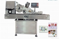 MPC-AS Vertical Sticker Labeling Machine