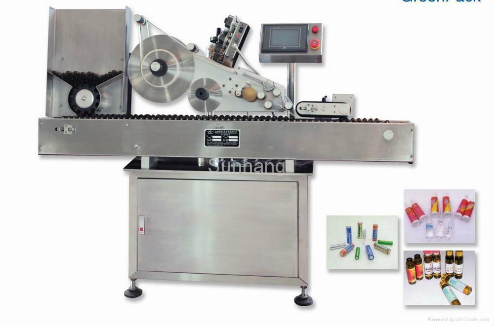 MPC-BS Ampoule Labeling Machine for oral liquid bottles, ampoule bottles, 1