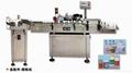 MPC-BS Ampoule Labeling Machine for oral liquid bottles, ampoule bottles, 2
