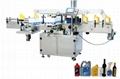 MPC-BS Ampoule Labeling Machine for oral liquid bottles, ampoule bottles, 3