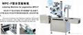 MPC-BS Ampoule Labeling Machine for oral liquid bottles, ampoule bottles, 4
