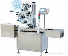 MPC-F Labeling Machine for Pagination for various paper boxes, cartons, batterie