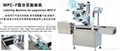 MPC-F Labeling Machine for Pagination for various paper boxes, cartons, batterie 3