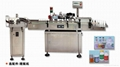 MPC-F Labeling Machine for Pagination for various paper boxes, cartons, batterie 4