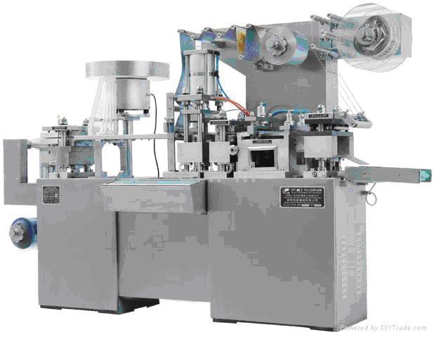 DPP138C/250C AL/PL Blister Packing Machine 1