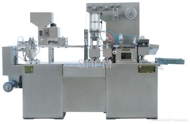 DPP138C/250C AL/PL Blister Packing Machine 3