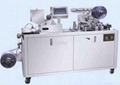 DPP138C/250C AL/PL Blister Packing Machine 4