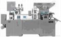 DPP160EHard Double Aluminum Blister