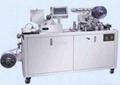 DPP160EHard Double Aluminum Blister Packing Machine