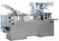 DPP300F Al/Plastic/AL Blister Packing Machine