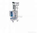 DXD60C Automatic Packing Machine 3