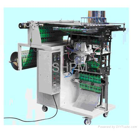 DXD Multi-Row Automatic Packing Machine  1