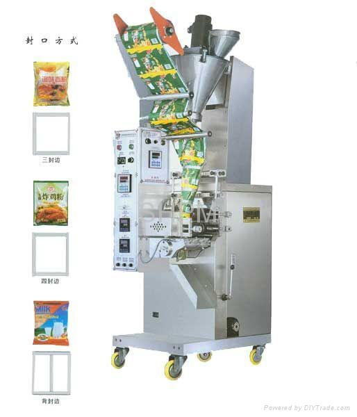 Y12 Two Chamber Teabag Packing Machine  3