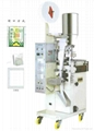 DXDDC-11 Automatic Teabag Hang Thread & Label Packing Machine