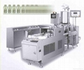 ZS-U Full-auto Suppository Machines Group