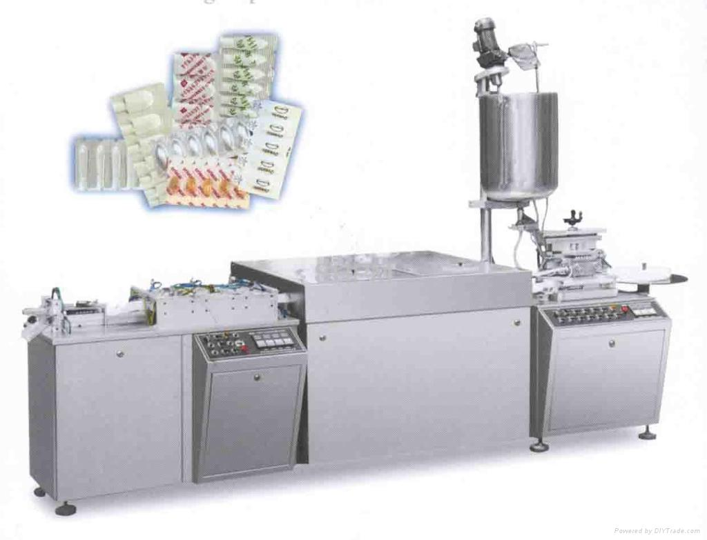 RG2A Soft Gelatin Encapsulation Machine With Cooling System SHPM  #825749