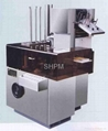 ZH-100 Full-automatic Boxing Machine