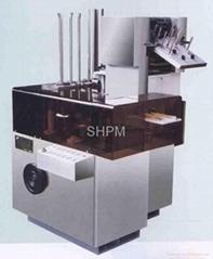 ZH-100 Full-automatic Boxing Machine
