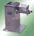 CH50 Trough Type Mixer