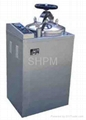 JY1001 Electric Vertical Steam Sterilizer