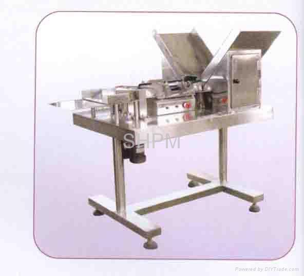 SHPM (China Manufacturer